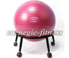 Easy Yoga Ball Chair